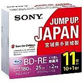 SONY 録画用25GB 1-2倍速 BD-RE書換え型 ブルーレイディスク 10+1枚入り 11BNE1VSPS2