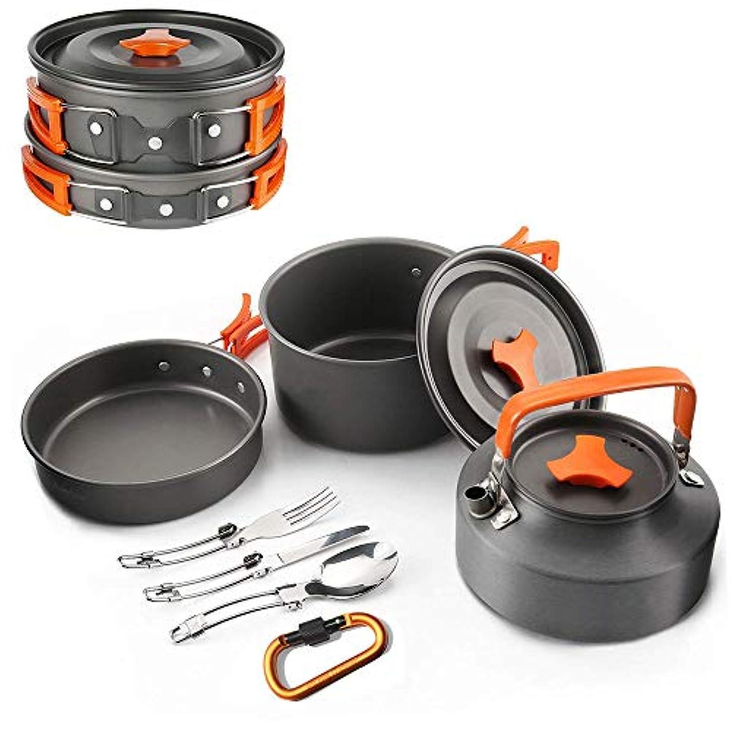 ポータブルキャンプポットパンやかんセットアルミ合金屋外食器調理器具3個/セットティーポットクッキングツール用ピクニックバーベキュー(カトラリー付き)
