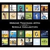【Amazon.co.jp限定】HIROKO TANIYAMA 45th シングルコレクション(オリジナル・コースター(Blu-spec CD2)(45周年記念ver)付)