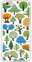 sslink iPhone6 4.7インチ ハードケース ca1229-1 植物 ツリー 木 スマホ ケース スマートフォン カバー カスタム ジャケット au softbank docomo