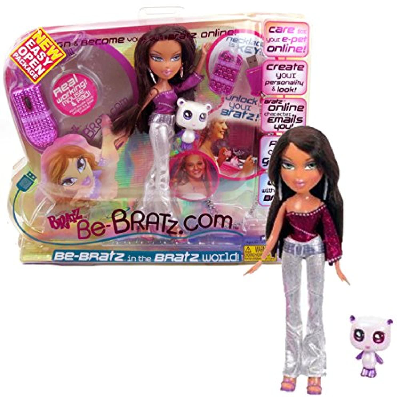 MGA Entertainmentブラッツbe-bratzシリーズ10インチ人形 – Yasmin with Real Workingマウスとパッド、ペット猫Plus USBネックレスfor You