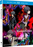 乱歩奇譚 Game of Laplace ・ RAMPO KITAN: GAME OF LAPLACE: COMPLETE SERIES