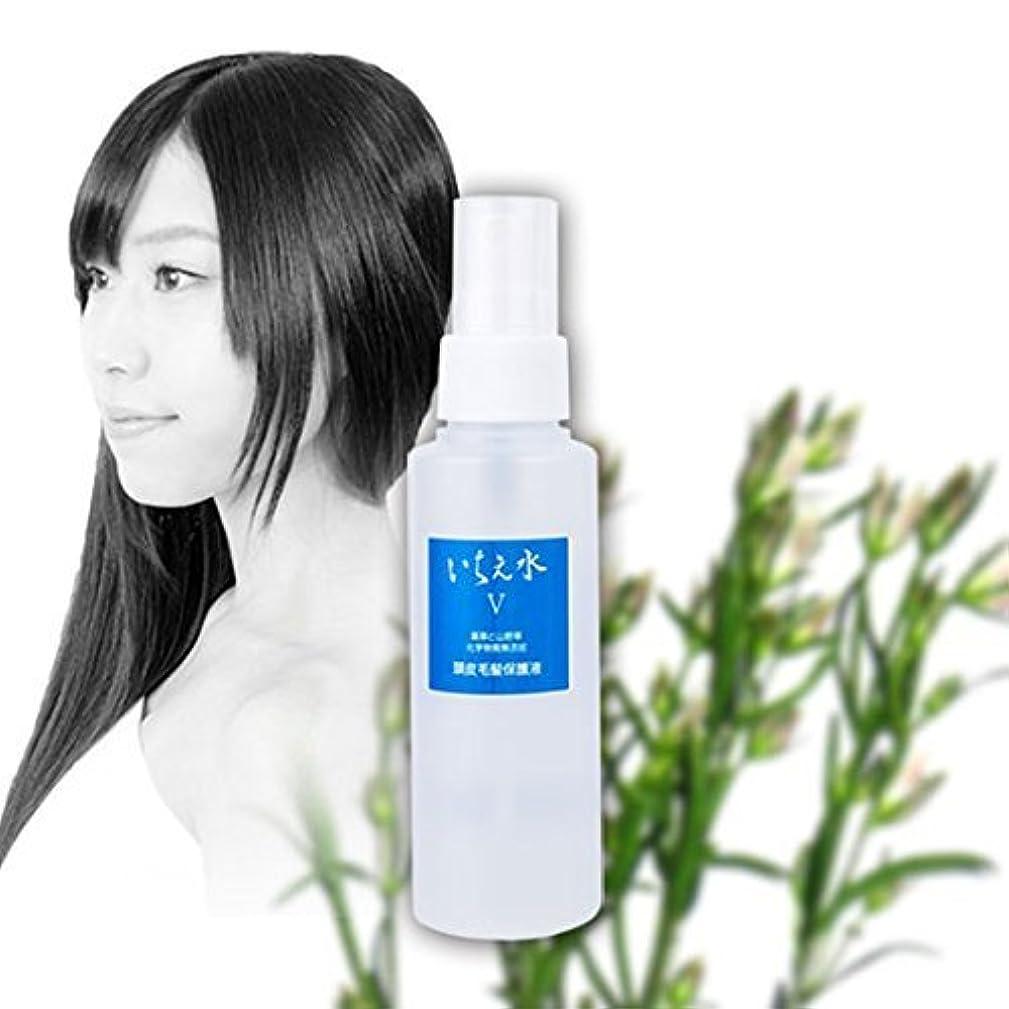 装備する変更改善する頭皮毛髪保護液 いちえ水5 100ml