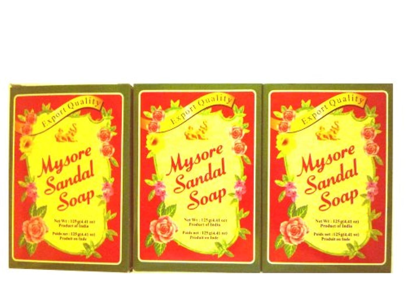 高純度白檀油配合 マイソール サンダルソープ 125g 3個セット