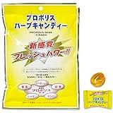 高濃度配合 プロポリス のど飴 ブラジル産 プロポリスキャンディー ハーブ ノンシュガー30包入り (ハーブキャンディー…