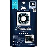 ランドリン 車用フレグランス ブルー66の香り 1個