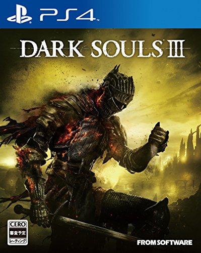 DARK SOULS III【数量限定特典】「特製マップ&オリジナルサウンドトラック」 &【Amazon.co.jp限定】特典「オリジナルポストカード5種セット」付 - PS4