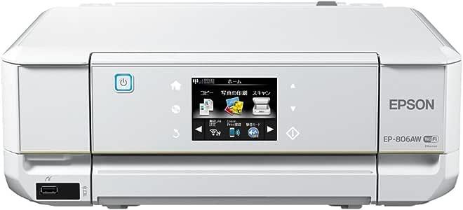 旧モデル エプソン インクジェット複合機 Colorio EP-806AW 無線 有線 スマートフォンプリント Wi-Fi Direct ホワイト