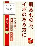 【第3類医薬品】ヨクイニンエキス顆粒クラシエ 24包