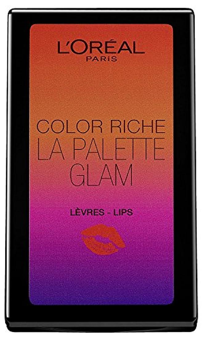 オン肌寒い死にかけている2 x L'Oreal Paris Color Riche Lip Palette 6 Shades Sealed - Summer Glam