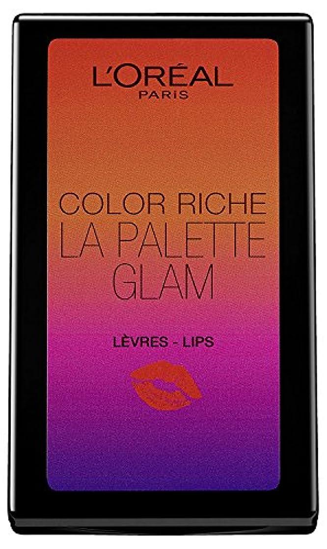 寄稿者素朴なミット2 x L'Oreal Paris Color Riche Lip Palette 6 Shades Sealed - Summer Glam