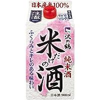 沢の鶴  米だけの酒 900ml
