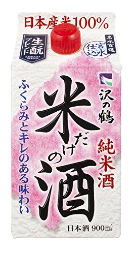 沢の鶴 米だけの酒 [ 日本酒 900ml ]