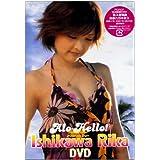 アロハロ!石川梨華 DVD