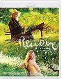 ルノワール 陽だまりの裸婦[Blu-ray/ブルーレイ]