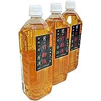 南九州産 竹酢液 男の竹酢液(原液) 1000ml×3本セット(3本セット) お風呂用 厳格な採取法により高品質