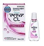 【第3類医薬品】NewマイティアCL-a 15mL