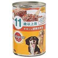 ぺディグリー 11歳以上用 チキン&緑黄色野菜 400g 犬 ドッグフード 超高齢犬用 8缶入り