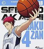 TVアニメ『黒子のバスケ』キャラクターソング SOLO SERIES Vol.18(FINAL EMPEROR)