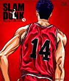 SLAM DUNK Blu-ray Collection VOL.5[Blu-ray/ブルーレイ]