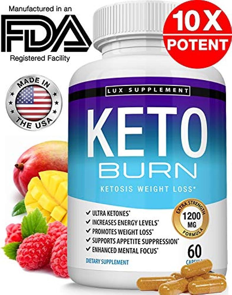 混沌複雑でないステーキLux Supplement ケト バーン KETO BURN 1200 Mg ケトジェニック ダイエット 燃焼系 サプリ 60粒 [海外直送品]