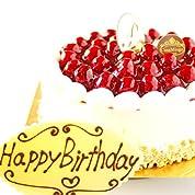 フランスの銘菓シュス木いちご レアチーズケーキ 15cm &誕生日プレートセット