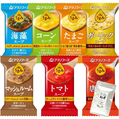 アマノフーズ フリーズドライ スープ Theうまみ 7種類 30食 小袋ねぎ1袋 セット