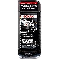 SONAX(ソナックス) カーワックス カラーWAX ブラック 298200