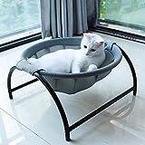 猫ベッド ペットハンモック 犬猫用ベッド 自立式 猫寝床 ネコベッド 猫用品 ペット用品 丸洗い 安定な構造 取り外し可能 通気性 組立簡単 室内 戸外 (グレー)