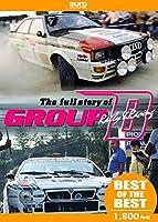 【BEST】The full story of GROUP B [DVD]