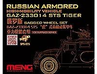 Meng 1: 35Sagged Wheel Setロシアの車両Gaz 233014STS Tiger # sps025
