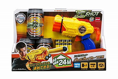 [해외]X-SHOT 엑스 샷 배럴 브레이커 TK-3/X-SHOT X-shot barrel breaker TK-3