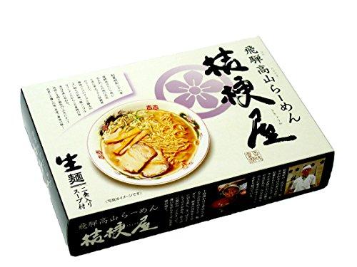 飛騨高山ラーメン 桔梗屋 8食セット (2食入X4箱)