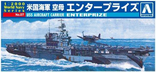 青島文化教材社 1/2000 ワールドネイビー シリーズNo.07 アメリカ海軍 空母 エンタープライズ