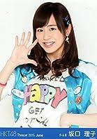 HKT48 公式生写真 Theater 2015.June 月別06月 【坂口理子】