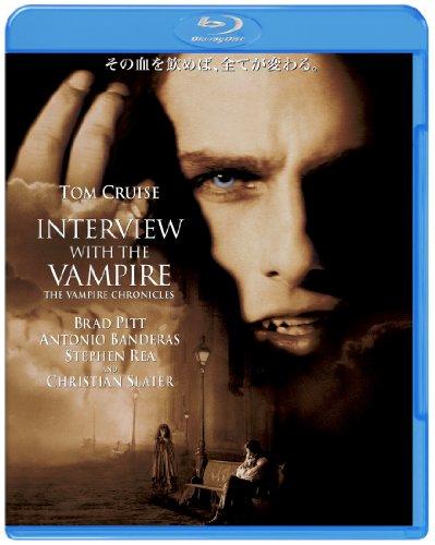 インタビュー・ウィズ・ヴァンパイア [Blu-ray] -