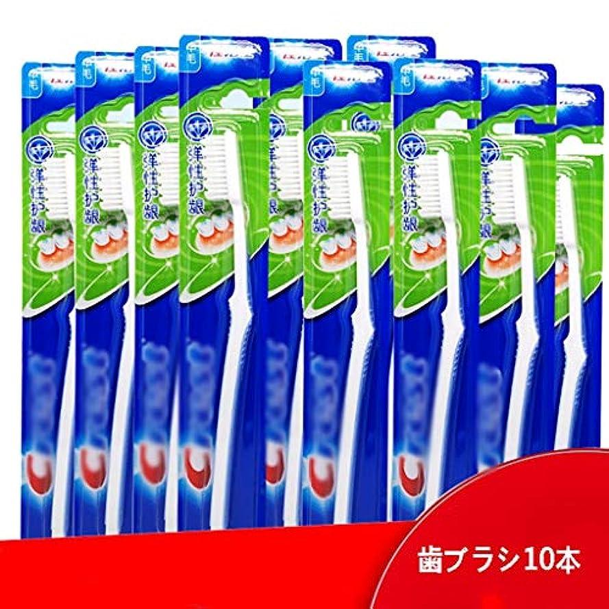 雪だるまコミット限られた大人歯ブラシ、弾性足首歯ブラシ、10パック(ランダムカラー)