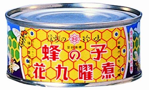 花九曜印 蜂の子花九曜煮 F3 65g
