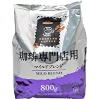 ハマヤ珈琲専門店用マイルドブレンド800g