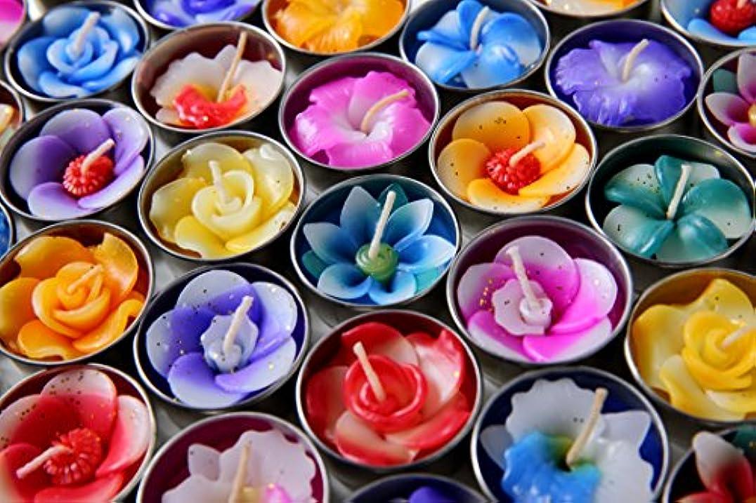 ブラウズペルーパッケージHighclass glamour アロマ キャンドル フラワーキャンドル ティーライトキャンドル アロマの香り 10個 セット