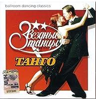 Zvezdnye tantsy. Tango