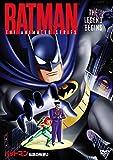TVシリーズ バットマン〈伝説の始まり〉[DVD]