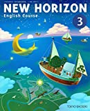 NEW HORIZON English Course 3 [
