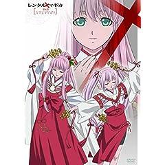レンタルマギカ スリムグリモア第X巻(通常版) [DVD]