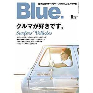 Blue. (ブルー) 2018年8月号 Vol.72