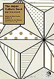 英語で日本文化の本 The Japan Culture Book