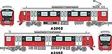 鉄道コレクション 鉄コレ 静岡鉄道A3000形 Passion Red 2両セットB ジオラマ用品