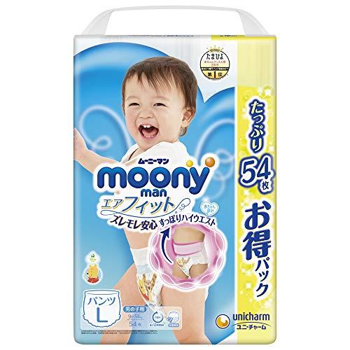 【パンツ Lサイズ】ムーニーマン男の子 エアフィット (9~...