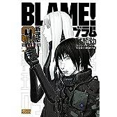 新装版 BLAME!(4) (KCデラックス アフタヌーン)