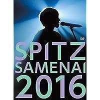 "SPITZ JAMBOREE TOUR 2016""醒 め な い"""